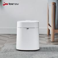 拓牛(TOWNEW)垃圾桶家用带盖卧室厨房客厅自动打包换袋智能垃圾桶T Air X白