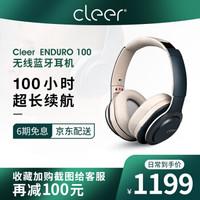 cleer ENDURO100真无线头戴式蓝牙耳机运动耳机吃鸡游戏耳机兼容IOS安卓系统 海军蓝色
