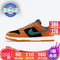 【盛疆】耐克Nike SB Dunk High 低帮板鞋男 女 联名滑板鞋 情侣款 黑橙丑小鸭 DA1469-001 42.5