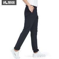 图途户外男子速干裤2021春季新款休闲透气运动裤直筒弹力速干长裤