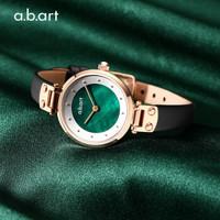 爱彼雅(a.b.art)手表女轻奢小众瑞士手表绿精灵石英女表优雅气质女士手表女友礼物 GF28-019-1L