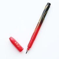 日本斑马牌(ZEBRA)秀丽笔小楷书法笔软笔练字笔中楷抄经笔极细科学毛笔 新款红杆黑字细楷 1支