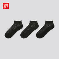 优衣库 女装 短袜(3双装) 425841 UNIQLO