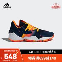 阿迪达斯官网 Harden Vol. 4  GCA男鞋场上篮球运动鞋FX9202 科技靛蓝/霓虹橙/信号粉/日光黄 41(255mm)