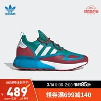 阿迪达斯官网 adidas 三叶草 ZX 2K BOOST W男女鞋经典运动鞋FZ0219