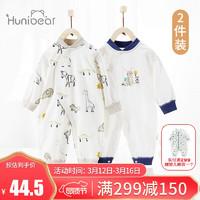 待产包及新生婴儿准备最实用的物件
