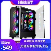鑫谷开元T1全塔侧透玻璃个性DIY台式电脑机箱ATX背线显卡竖装机箱