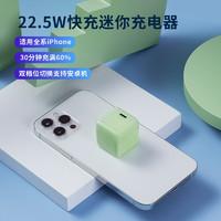 努比亚方糖 苹果华为22.5W充电头 兼容iphone12/11pro/SE2/Xs/XR/小米20W充电器