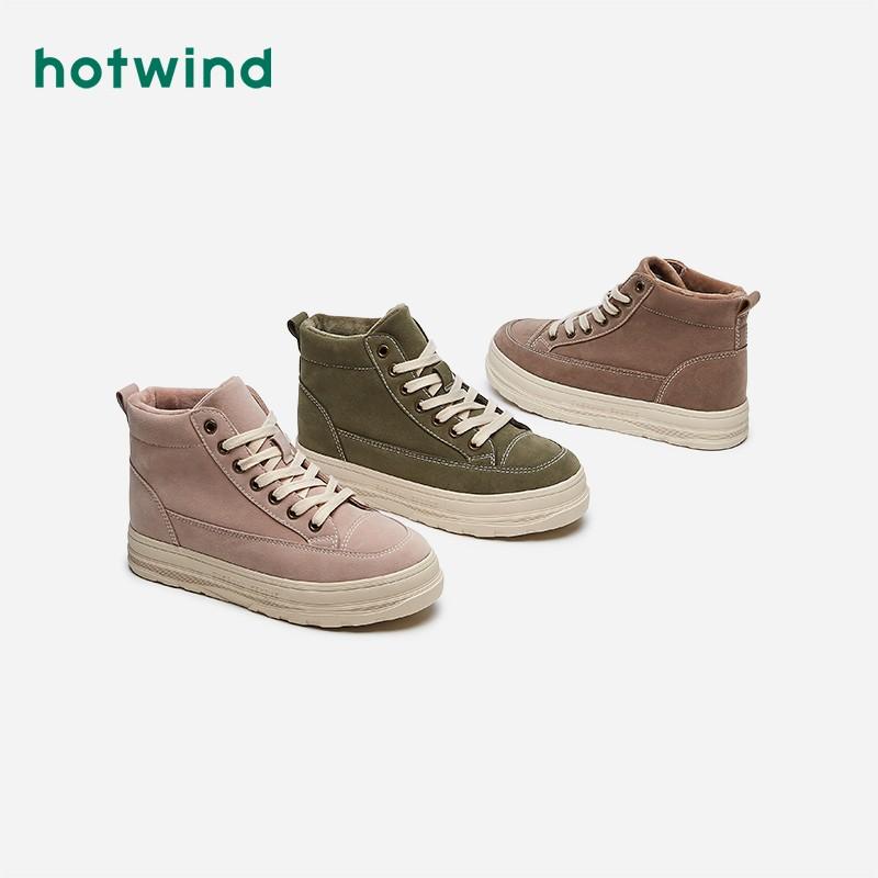 hotwind 热风 H92W0409 女士百搭休闲鞋