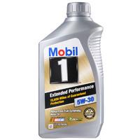 美国原装进口 美孚(Mobil) 美孚1号全合成机油 长效型 EP5W-30 A1/B1 SN 1Qt 946ml/桶