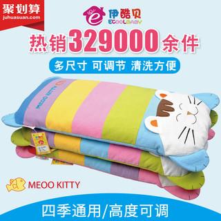 儿童枕头四季通用荞麦壳枕1-3宝宝枕头6岁以上小学生卡通婴幼儿园