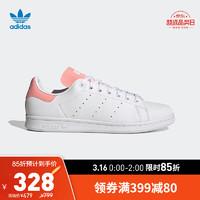 阿迪达斯官网 adidas 三叶草 STAN SMITH 男女鞋经典运动鞋FU9617 白/粉 39(240mm)