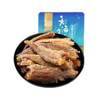 华味亨 香卤小黄鱼98g香酥小黄鱼小鱼干鱼仔鱼零食海鲜小吃休闲