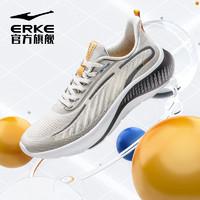 鸿星尔克奇弹lite男女运动鞋2021春季新款碳板跑鞋红星情侣跑步鞋