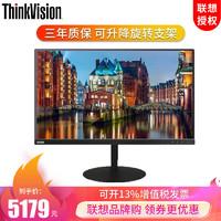 联想(ThinkVision)P系列液晶屏 升降旋转 电脑显示器 P27u 27英寸4K屏(DP+HDMI) IPS屏