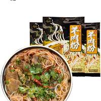叁食堂贵州水城羊肉粉六盘水羊肉米粉线地方特产小吃美食方便速食