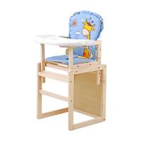 智贝儿童餐椅家用宝宝吃饭椅子便携式多功能实木安全可调节婴儿学坐椅CY618