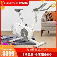 onelap 顽鹿动感单车脚踏磁控健身车家用运动自行车健身房器材