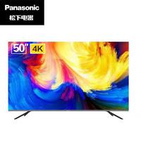 松下(Panasonic)TH-50GX700C 50英寸人工智能 蓝牙语音超薄全面屏 4K超高清开机无广告教育电视机