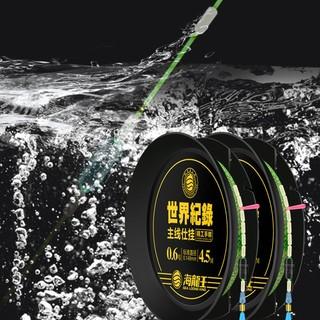 海龙王 斑点线组 钓鱼线