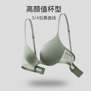 蕉内508P女士无痕隐形一片式美背文胸无钢圈性感小胸内衣春夏薄款