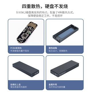 奥睿科 M.2/NVMe移动硬盘盒Type-C3.2接口外置20Gbps高速外接读取