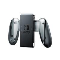 任天堂(Nintendo) Switch NS家用体感游戏机掌机 便携掌上游戏机 配件手柄 Joy-Con手柄充电握把