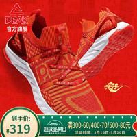 "PEAK 匹克 匹克态极1.0Plus态极红包鞋""福哟""for you情侣款休闲运动跑步鞋 大红 42"