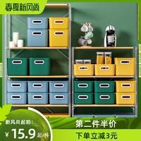 禧天龙桌面杂物收纳盒子家用零食塑料储物筐宿舍口红化妆品整理箱