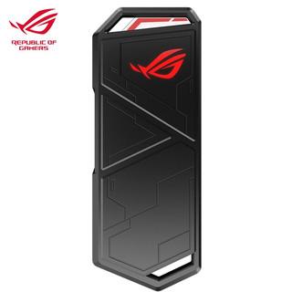 华硕(ASUS)ROG幻影STRIX ARION 高速M2硬盘盒  支持固态硬盘移动外接ROG /青春版