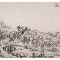 黄公望传世名画复刻-富春山居图A段 小号柚木框 31.5x100cm