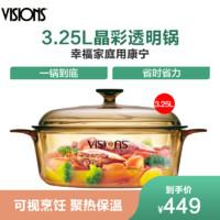 优惠券码:苏宁易购 自营厨具 满39减20元优惠券