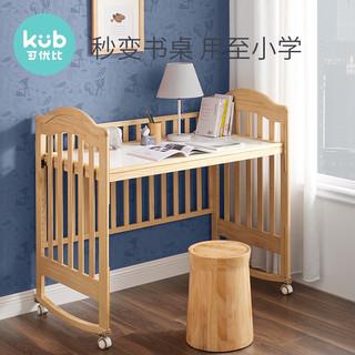 可优比婴儿床拼接床多功能实木床少年儿童床摇篮欧式宝宝床新生儿bb摇篮 艾迪森基础升降款 床垫组合