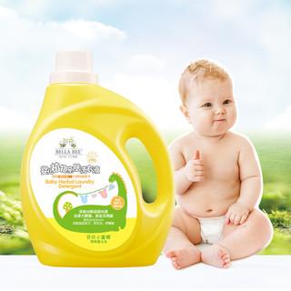 小蜜蜂婴幼儿童洗衣液2.1L孕妇成人内衣裤抑菌易漂家庭