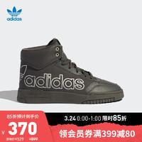 阿迪达斯官网 adidas 三叶草 DROP STEP XL 男女鞋高帮经典运动鞋FX7678 深灰/绿 42(260mm)