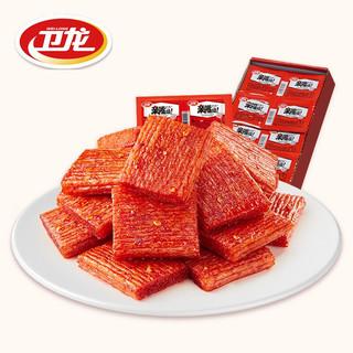 WeiLong 卫龙 卫龙亲嘴烧辣条大刀肉休闲食品小吃零食豆干独立小包装 红烧牛肉味100片