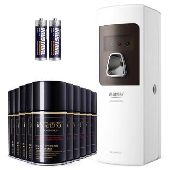 香港遇見香芬 酒店自動噴香機自然 臥室內廁所除臭衛生間噴霧空氣清新噴霧劑室內自動噴香劑汽車 自動噴香機-紳士款
