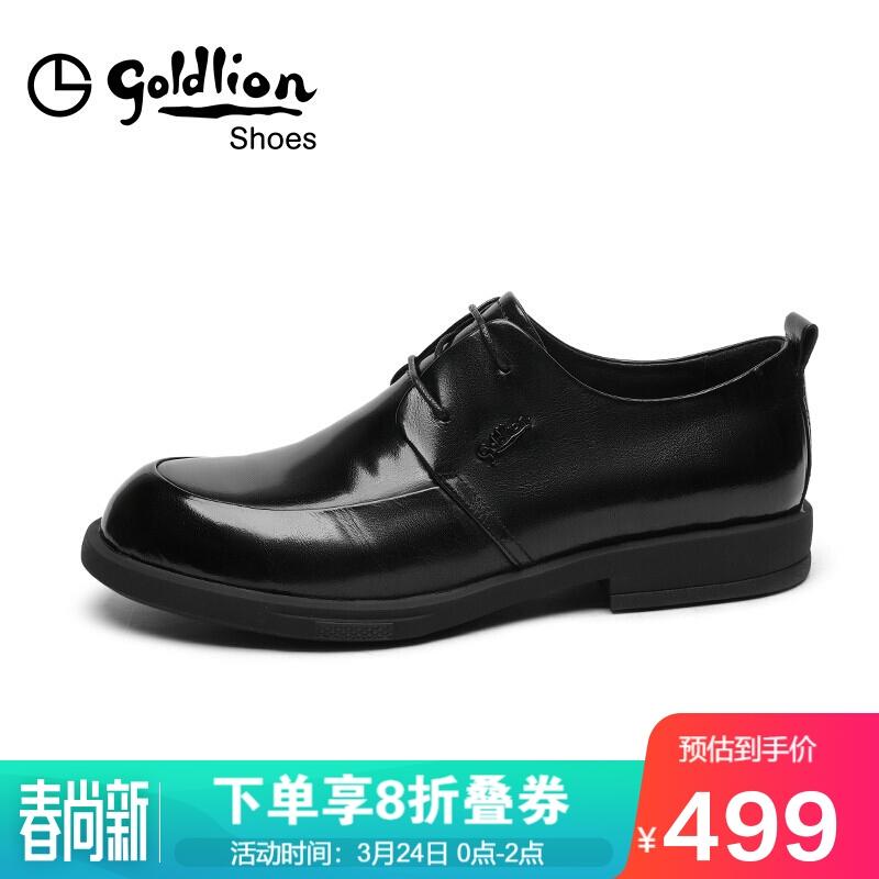 金利来(goldlion)男鞋都市轻质耐穿正装鞋透气德比鞋四季款皮鞋57103002201A-黑色-37码