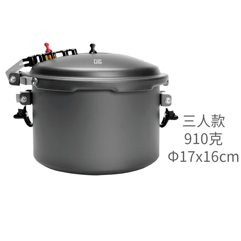 韓國Snowline雪線高壓鍋 戶外野炊壓力鍋迷你高壓鍋 戶外便攜不粘高壓鍋 新款2.6L帶不沾涂層(3-5人適用)