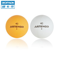 迪卡侬 三星级乒乓球3星比赛用球一星训练球发球机抽奖道具TAT 40+ABS黄球6只装(2018新款)