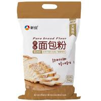 有券的上 : 新良原味面包粉 高筋面粉5kg 烘焙原料 手撕面包机用小麦粉