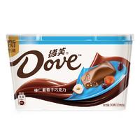 德芙 Dove分享碗装 榛仁葡萄干巧克力 糖果 巧克力 休闲食品 零食 礼品 243g