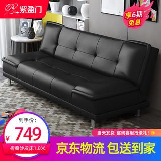 紫盈门 沙发床折叠多功能小户型单人双人实木客厅沙发床两用