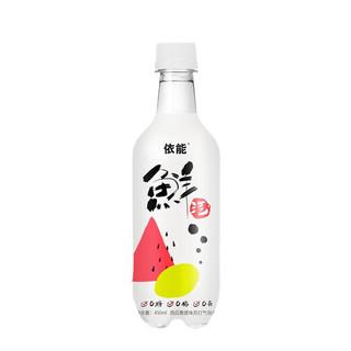 依能鲜汽 苏打水汽水 气泡水饮料 无糖0脂肪 450ml*12瓶 西瓜青提味