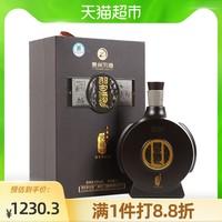 习酒 茅台集团贵州习酒窖藏1988 53度1000ml酱香型白酒酒类酒水