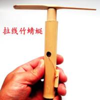Zhiqixiong 稚气熊  竹制 拉线竹蜻蜓玩具