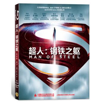 超人:钢铁之躯(蓝光碟 BD50)