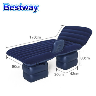 Bestway百适乐 车载床充气床 汽车用后排充气床垫  67778