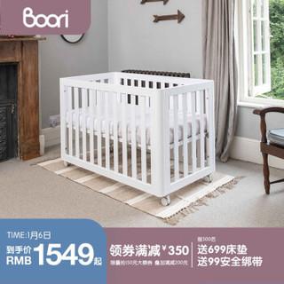 Boori都灵婴儿床实木拼接床宝宝床多功能游戏床儿童床B-TUCO 薏米白