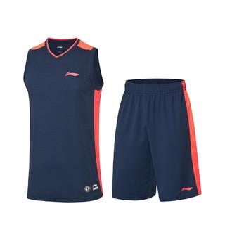 男款运动套装男AATP067撞色运动背心短裤潮流比赛两件畅销